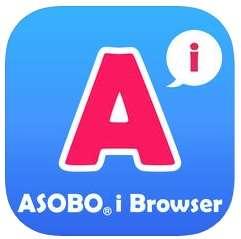 ASOBO(アソボ)