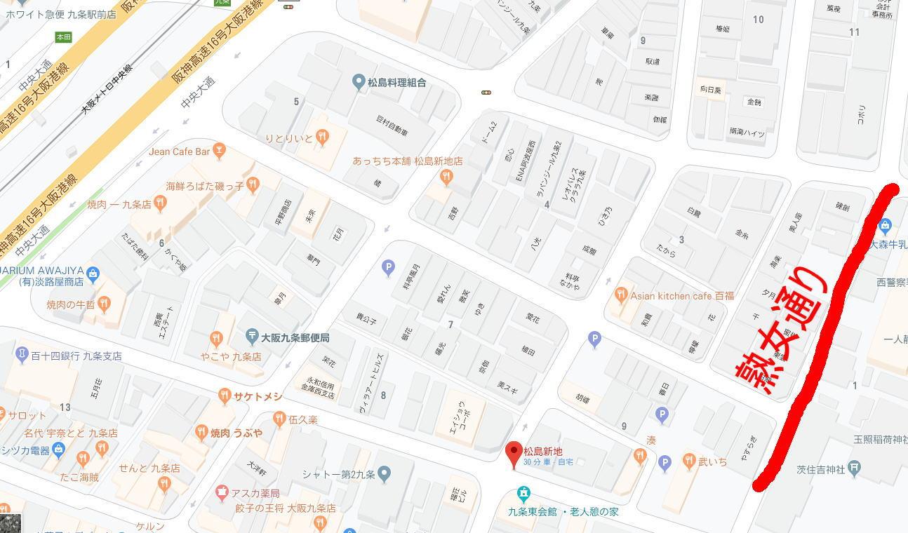 松島新地熟女通り