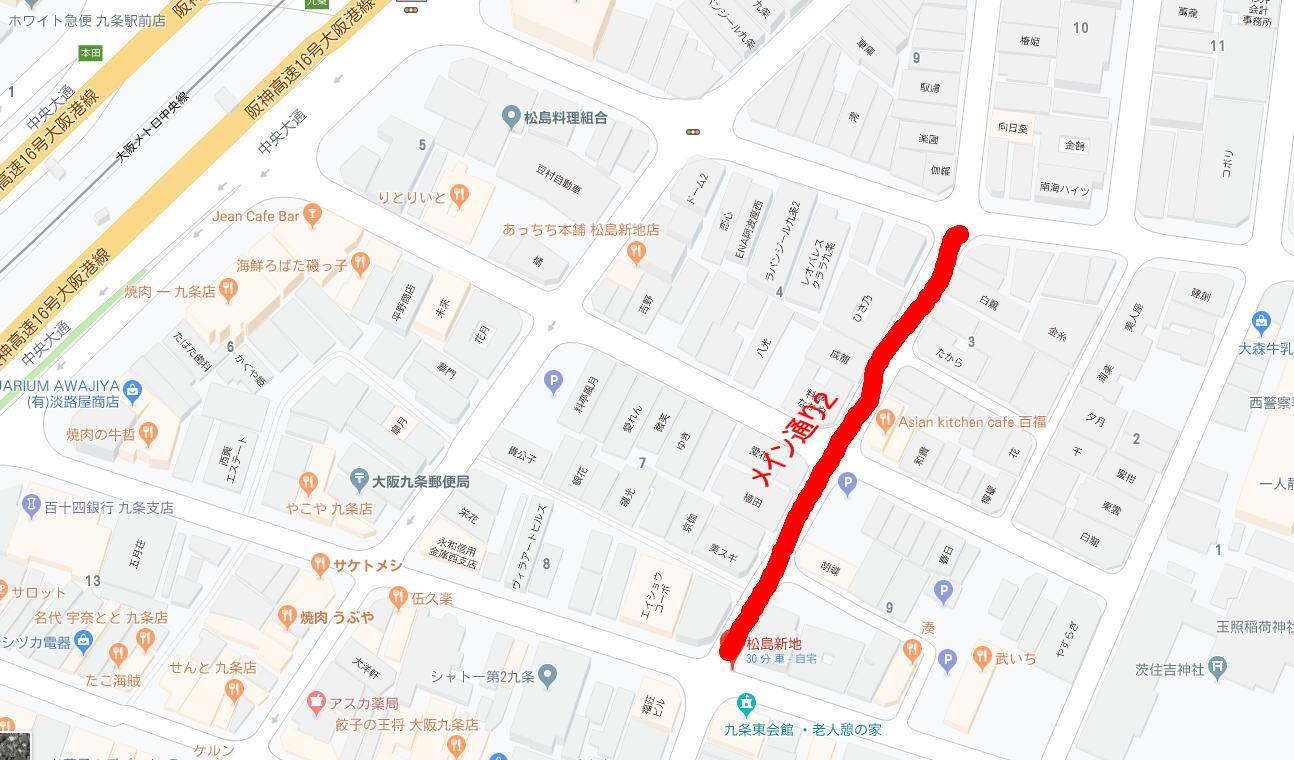 松島新地メイン通り2