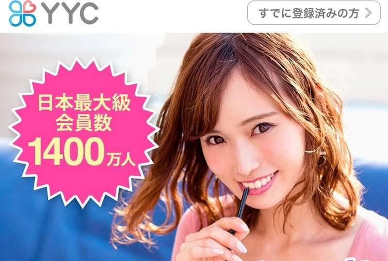 YYCtop