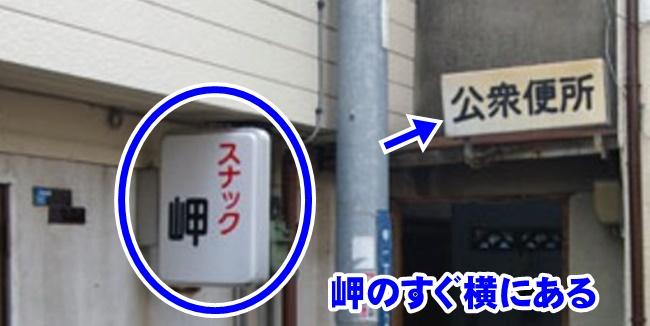 信太山新地のトイレの場所