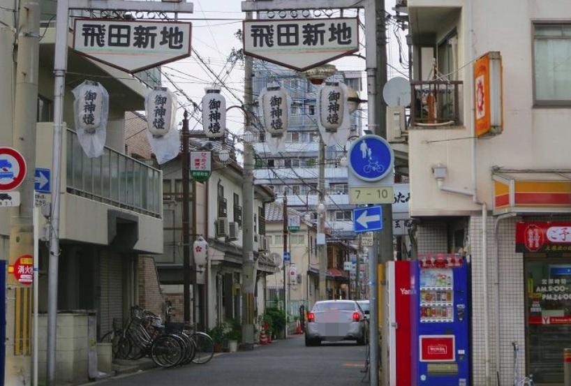 飛田新地の体験談
