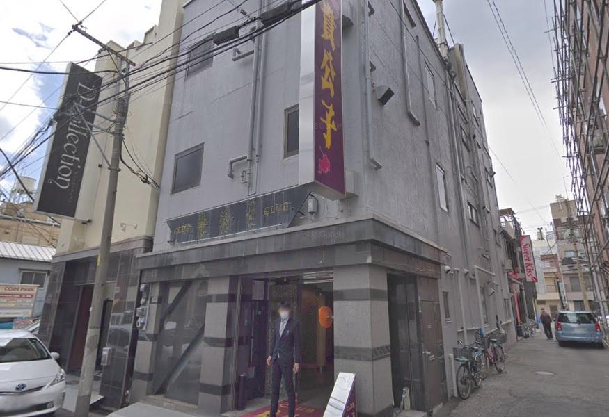 クラブ貴公子店舗