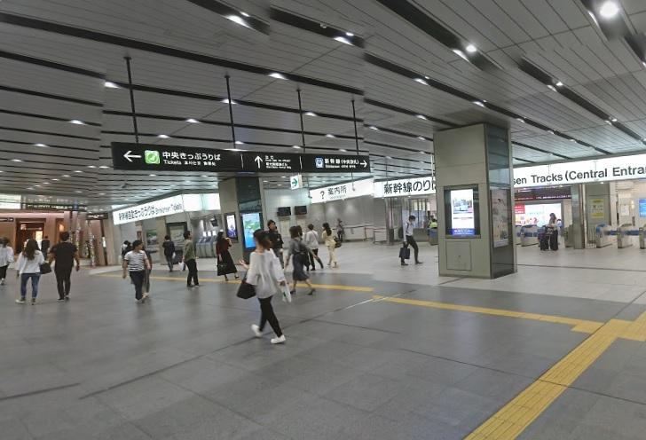 新大阪駅到着