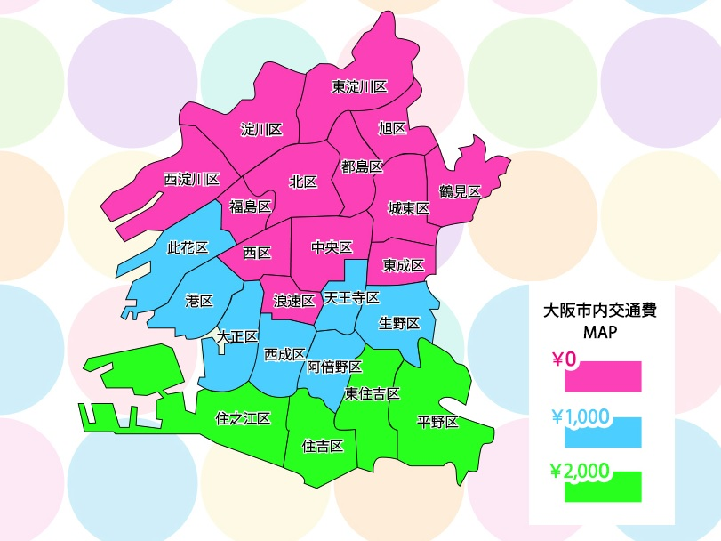 ウルトラの乳交通費大阪市