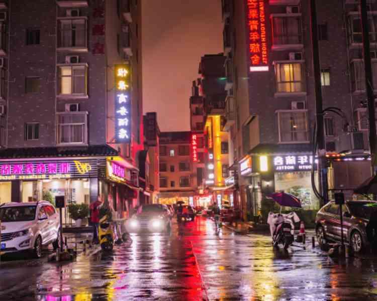 登録地が首都圏や歓楽街ちかくイメージ
