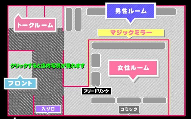 モモカフェ店内MAP