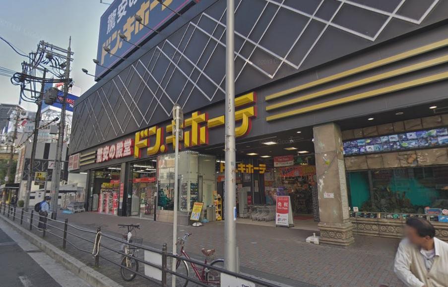 梅田のドンキホーテでお買い物
