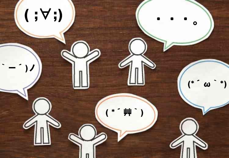 ユーザーの口コミ