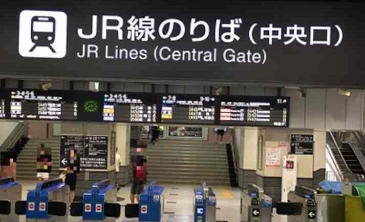 JR大阪駅中央改札出口