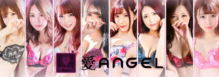 愛ANGEL名古屋のHP