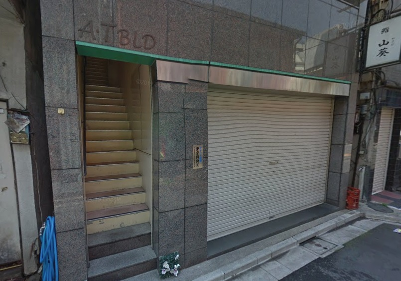 蘭の会上野御徒町店の受付所