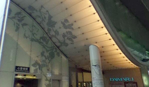 心斎橋駅5番出口