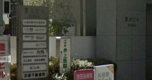イースト駅前クリニック京都