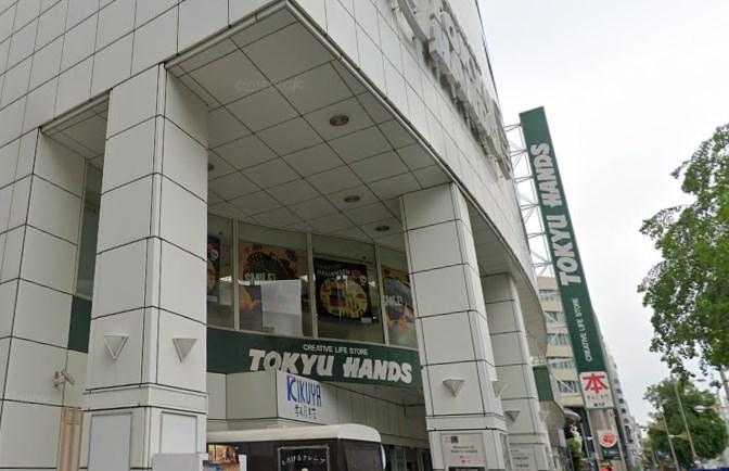 東急ハンズ心斎橋店前
