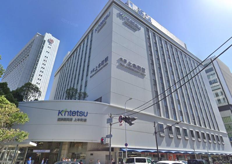 大阪上本町