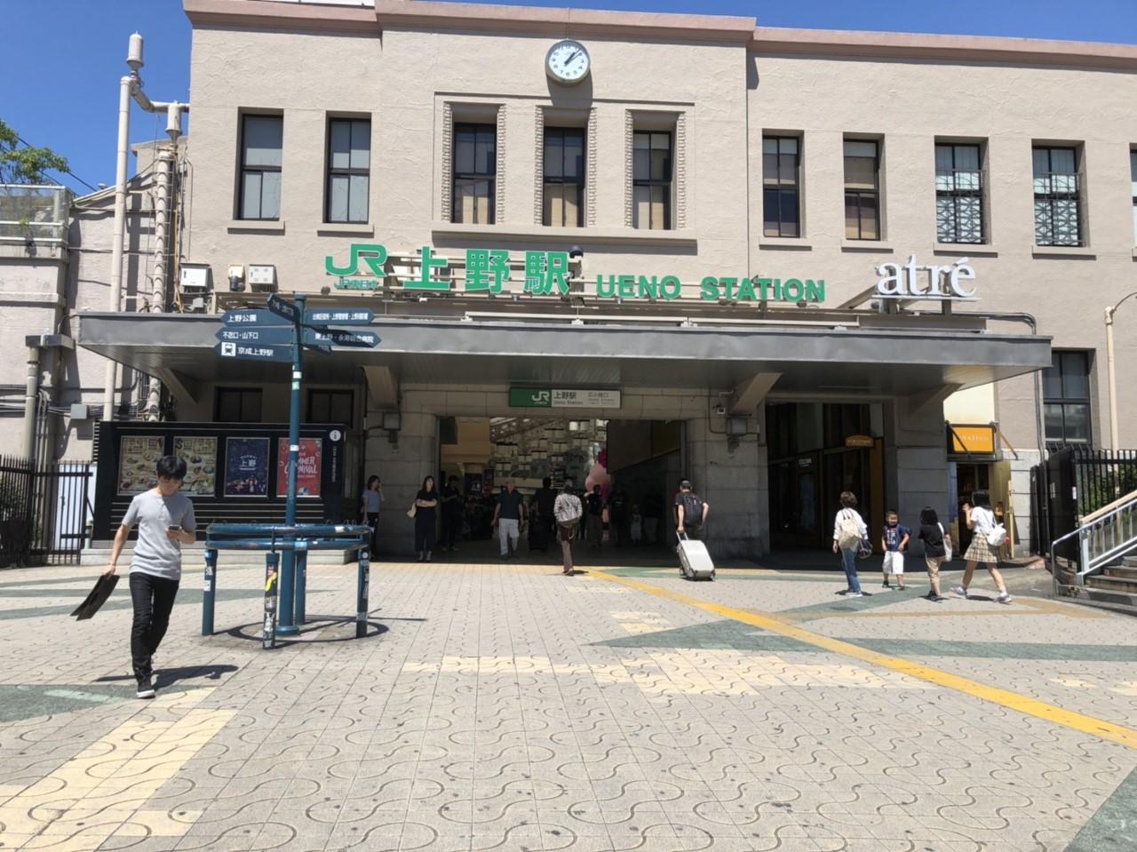 上野駅に到着