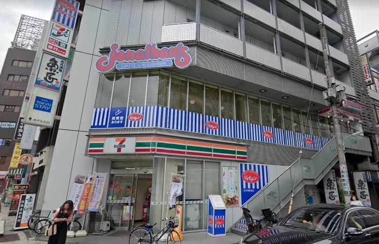 五反田駅東口前のジョナサン