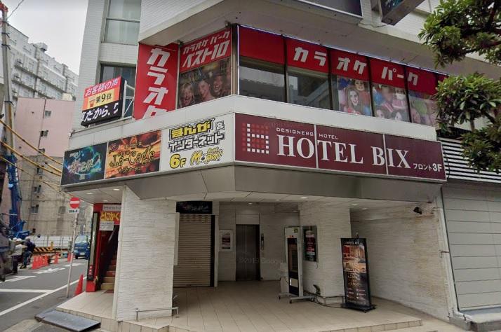 ホテルBIXに到着