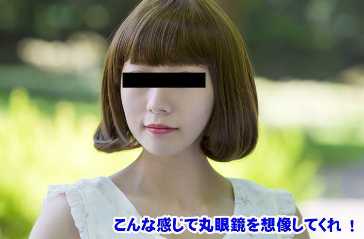 出会い系で見つけた女のイメージj