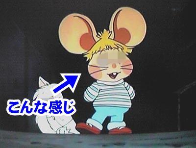 アニメキャラクター