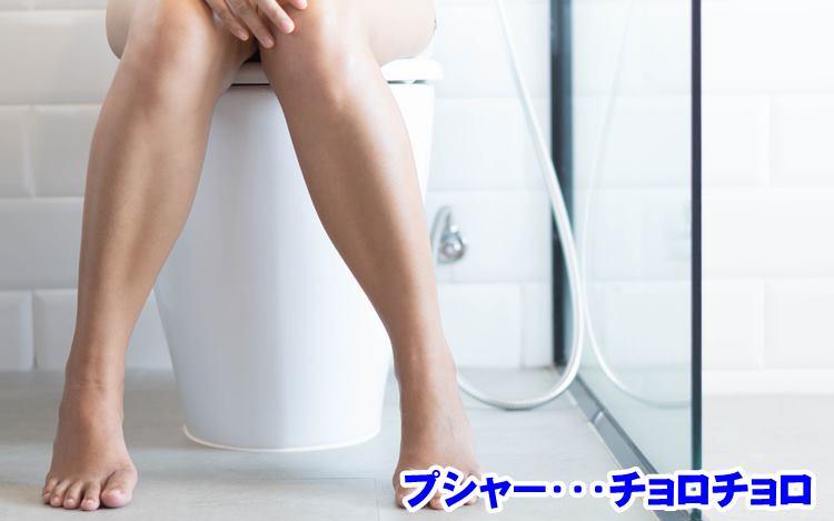 トイレにいる女