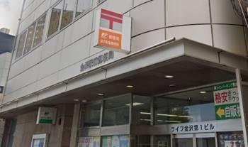 イースト駅前クリニック金沢