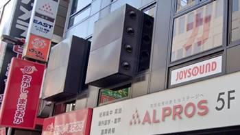 イースト駅前クリニック新宿西口