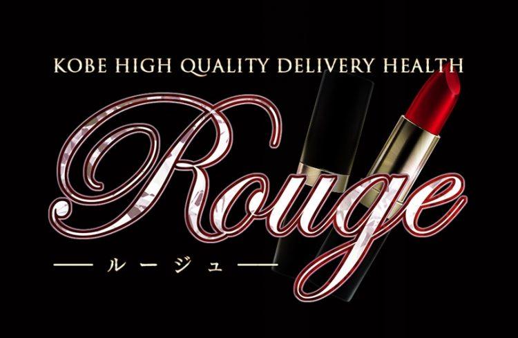 Rouge(ルージュ)HP