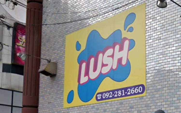 LUSHの看板