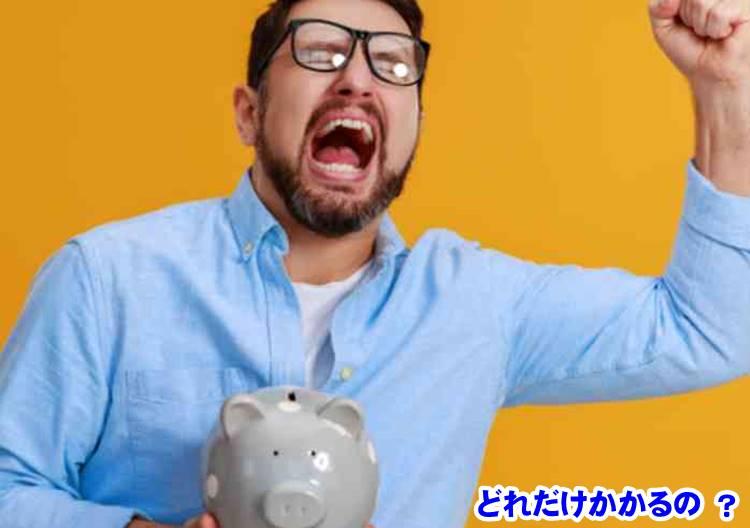 お金を使う男