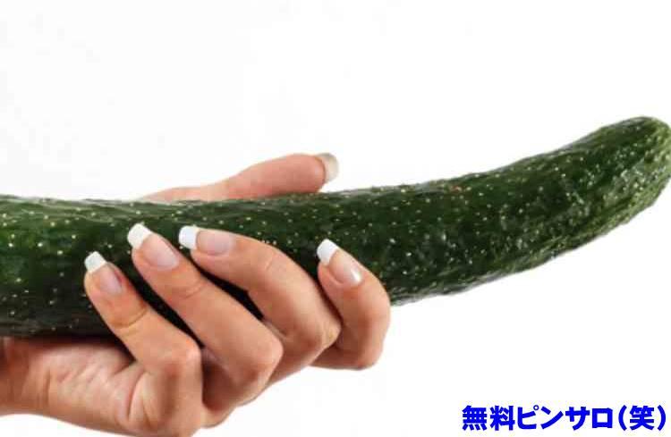 手コキイメージ