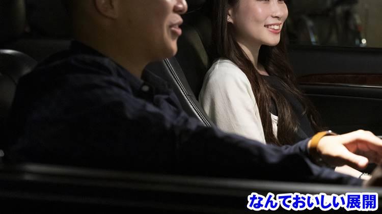車内の男女