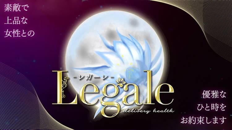Legale神戸