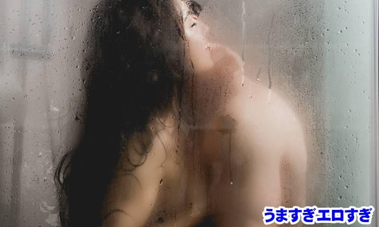 シャワーシーン
