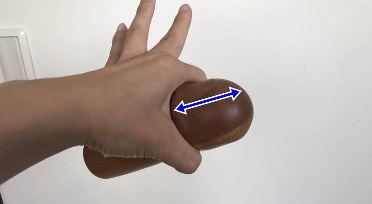 指マンコのやり方